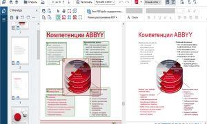Скачать бесплатно русскую версию Abbyy Finereader