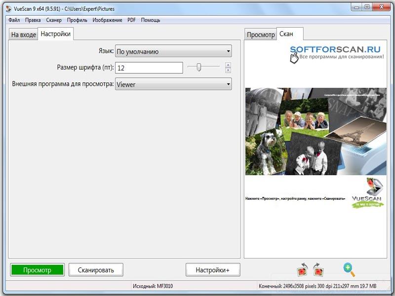 скачать программу adobe flash pro cs6